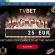 """1xBet piedāvā """"Daily TVBET Jackpot""""!"""